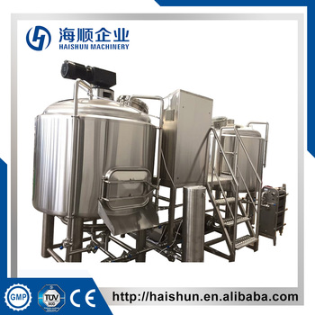 commercial beer brew House for sale(CE)