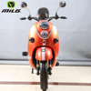 Chinese Pedal Electric Motorcycle For Sale