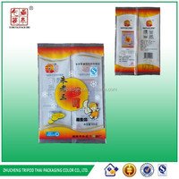 100% factory price laminated back seal bag for snack/tea/food/Glutinous rice balls