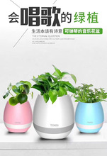New office Multifunctional Rechargeable LED Lighted Planter Pots Bluetooth Speaker Smart Music Plastic Flower Pot With Table Lam