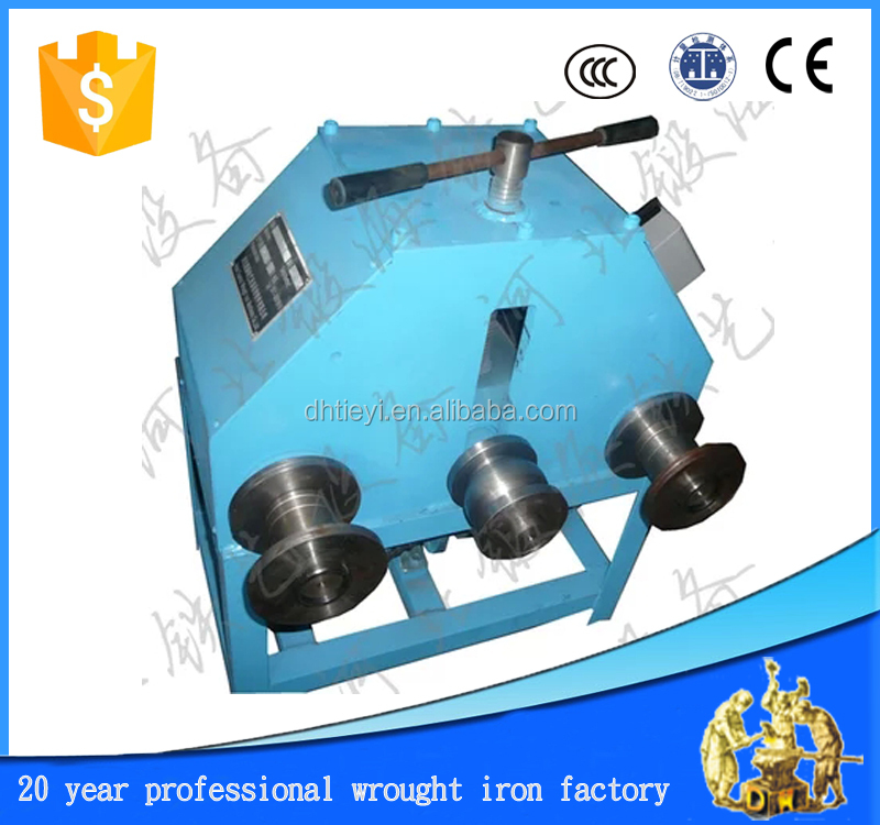 electrical wrought iron square pipe arc bending machine
