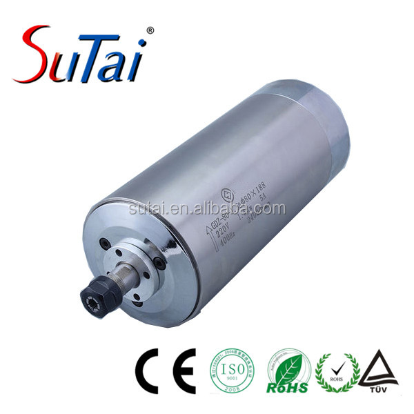 1.5KW spindle motor, water cooled cnc router spindle motor