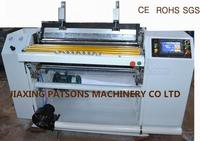 Thermal Paper Slitting Rewinding Machine PPD-FQ700