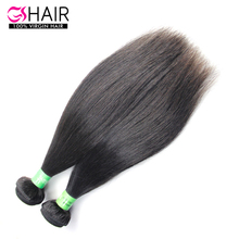8 to 30inch straight hair machine weft natural black 2cps/lot No Tangle No shedding free shipping brazilian hair hand weft