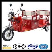 SBDM Three Wheel Motorcycle For The Disabled