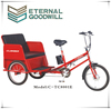 "20"" Electric pedicab rickshaw pedicab for passenger/ Motorized rickshaw/ electric assist pedicabs/TC8001E"
