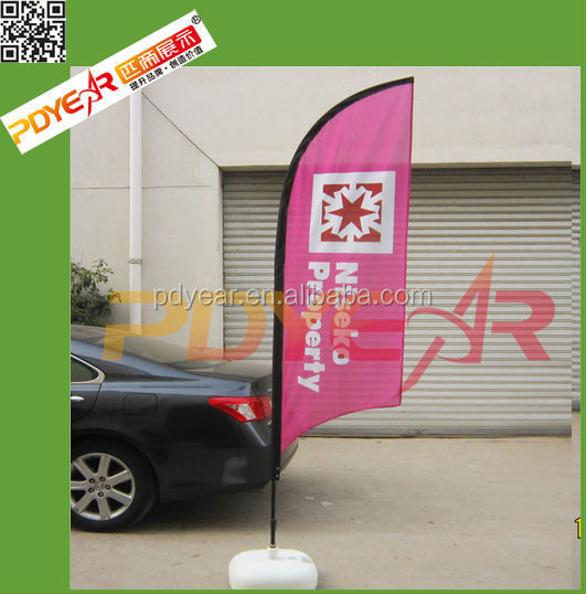 2016 china football feather flag patches with pole for sale
