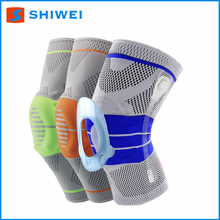 New Products SHIWEI-KS-2# silicone knee pad mcdavid knee pads manufacturer