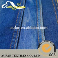 China supplier cotton polyester spandex denim fabric stock lot