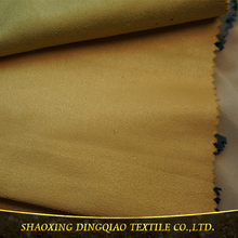 new design hotel flame suede sofa stretch fabric, suede faux suede shearling fabric for lens cleaning cloth