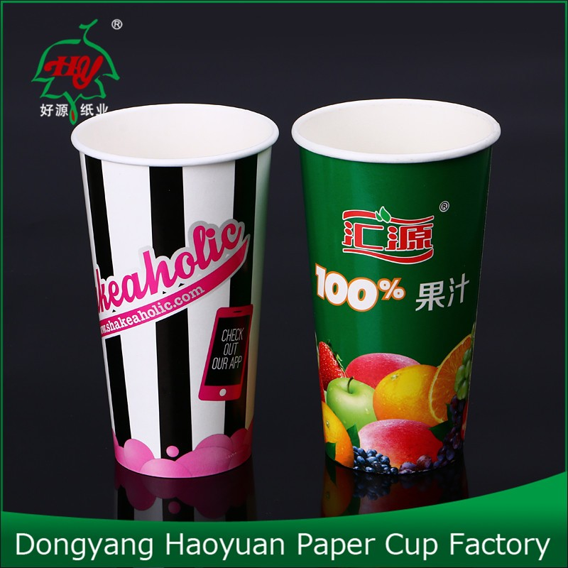 cold drink cups/cold drink cup/cold drink paper cups