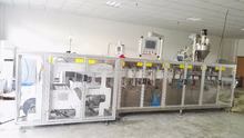sachet & doypack packing machine for washing powder & liquid HMK2000