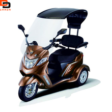 fashion style electric 3 wheeler mini scooter for sale