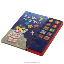 Children education sound book with music pad