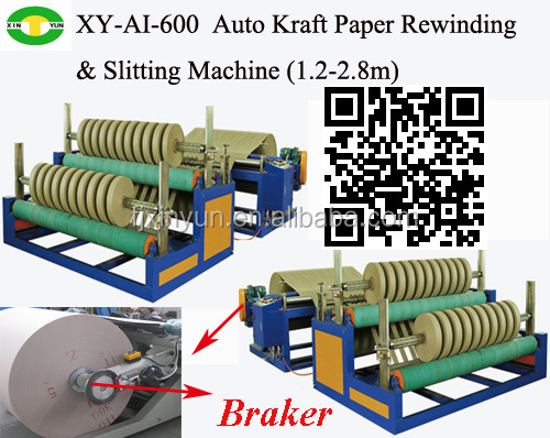 Automatic Kraft paper slitting rewinding machine