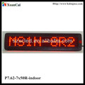 Single line PC software+Remote control P7.62-7x50R custom LED display