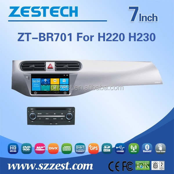 ZESTECH 7 inch Entertainment Car DVD Player for Brilliance H220 H230 with GPS, Radio, Bluetooth,Steering Wheel Control