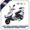 Cheap High Speed Adult Electric Motorcycle For Sale