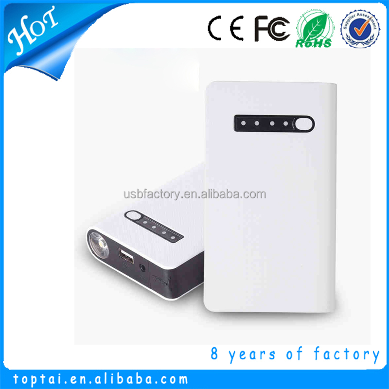 Car Emergency Power bank, battery charger 7800mAh mini starter battery12v car jump starter Power Bank for Car Jump Start