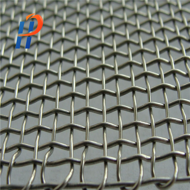 Metal woven <strong>mesh</strong> mining <strong>mesh</strong> manufacturers direct sales