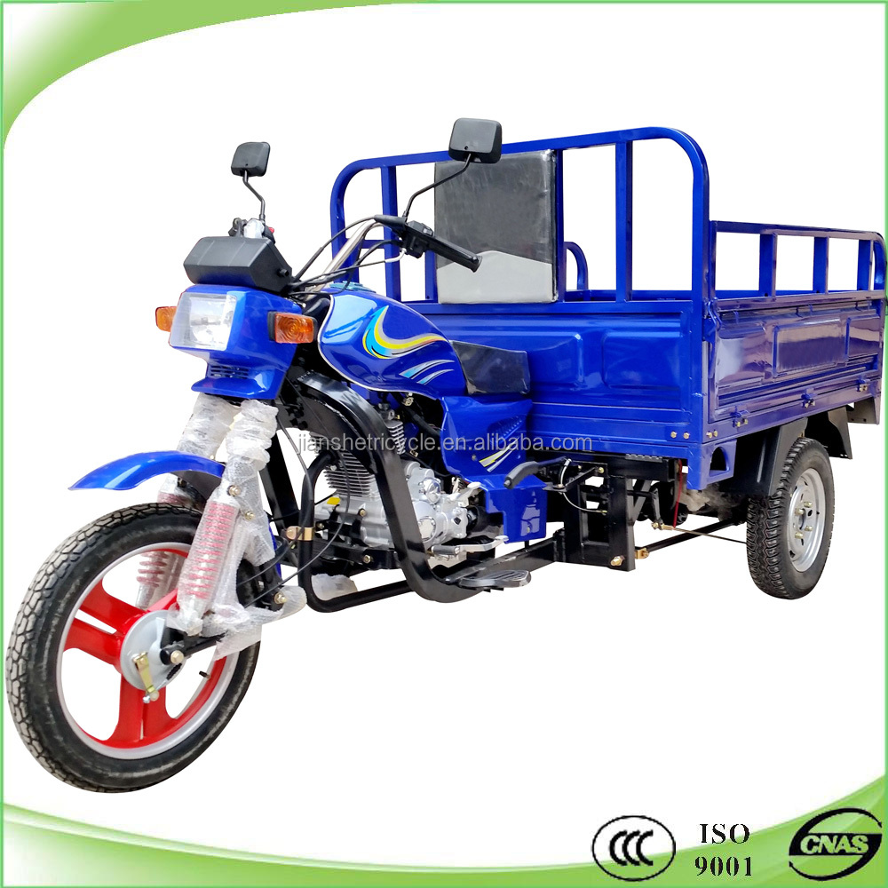Hot selling 250 cc trikes motorcycle cargo tricycle