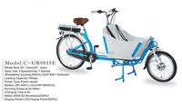 UB 9015 nexus 7 speeds cargobike trike/reverse trike/tricycle for baby and monther