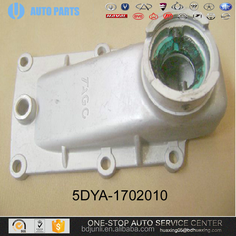 Chinese Car 5DYA-1702010 COVER SUB ASSY TRANS OF Great Wall DEER Auto Spare Parts