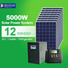 PV Industry Competitive Price 5kw Home