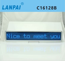 Alibaba Express rechargeable led scrolling text display