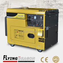 Long time use 2 kw sounproof mobile alternator generator diesel with air cooled system