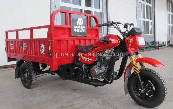150cc gas three wheel for cargo for sale