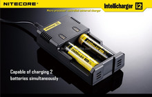 2015 new china supplier Nitecore i2 charger Intellichage battery charger Multifunctional Ni-MH/Ni-Cd