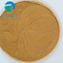 Natural Phellinus Igniarius Extract Powder 20% Polysaccharide with free sample!!!