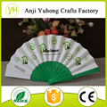 Spanish plastic folding fan for promotion