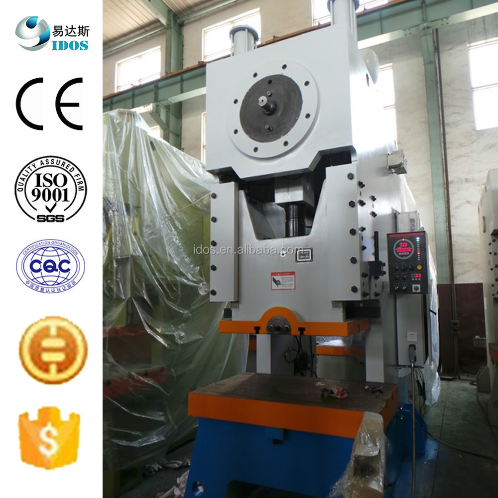 JL21-45 metal punching machines of 45 ton small punch press punching for steel