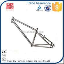 HQ titanium mountain bike frame