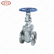 High cost-effective gate valve stem cap