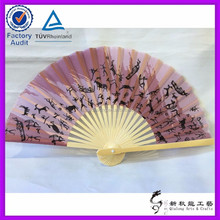 Ecofriendly promotion Bamboo folding fan with personal Logo