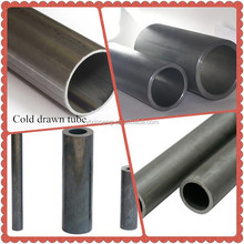 quality annealed seamlss carbon steel tube /pipe