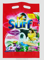 Buy Hot Selling Sunny Detergent Powder In Big Bag in China on ...