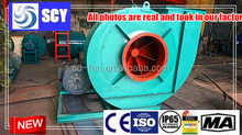 Centrifugal Fan Air Blower Ventilation Fan with Best Price