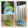 /product-detail/top-sale-unique-design-household-soft-cleaning-sweeping-plastic-bristle-indonesia-broom-and-dustpan-set-60745261350.html