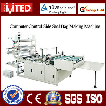 RQLD Computer Control BOPP Side Seal Bag Making Machine