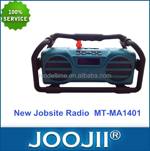 2015 newest private tooling heavy duty jobsite radio with BT function waterproof IPX54