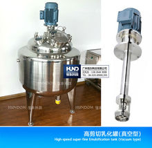 Stainless steel electric heating Vacuum emulsifying mixing machine for chocolate