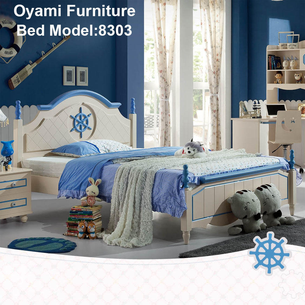 list manufacturers of ashley furniture bedroom sets kids, buy