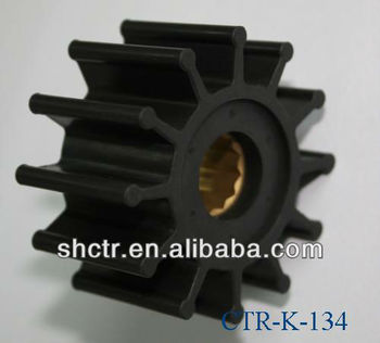 Flexible Impeller/Rotor for Kashiyama SP-30