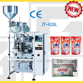 Sauce sachet packaging machine JT-420L