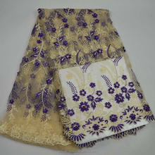 2017 Best Selling High Quality African Embroidered French Tulle Lace Fabric For Wholesale