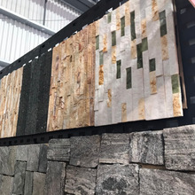wall cladding culture stone wooden slate
